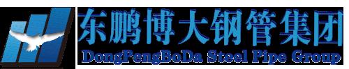 东鹏博大官网-天津钢管厂家