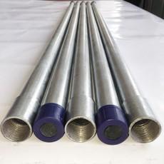 镀锌穿线管/导线管