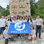 东鹏博大钢管集团外贸部团队建设